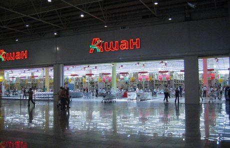 Auchan va supprimer des centaines d'emplois