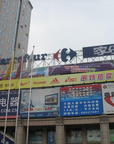 Carrefour quitte la Chine et revient en France