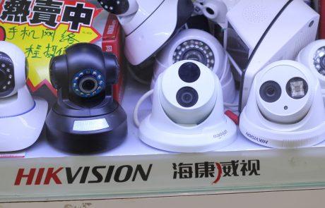 Washington s'en prend aux entreprises chinoises de surveillance