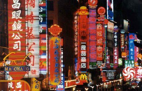 La Chine, Eldorado des entreprises… chinoises !