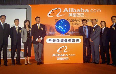 Nouvelle levée de fonds pour le géant chinois du Web Alibaba
