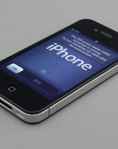Amende de 25 millions d'euros pour Apple